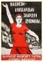 Artwork for #37 Feminismo e Esquerda