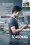 Artwork for Searching