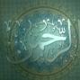 Artwork for 40 - The Battle Of Tabuk Part 3