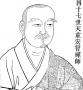 Artwork for Hongzhi's Guidepost of Silent Illumination
