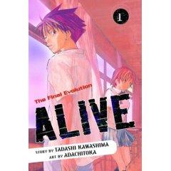 Episode 16: Alive Volume 1 by Tadashi Kawashima