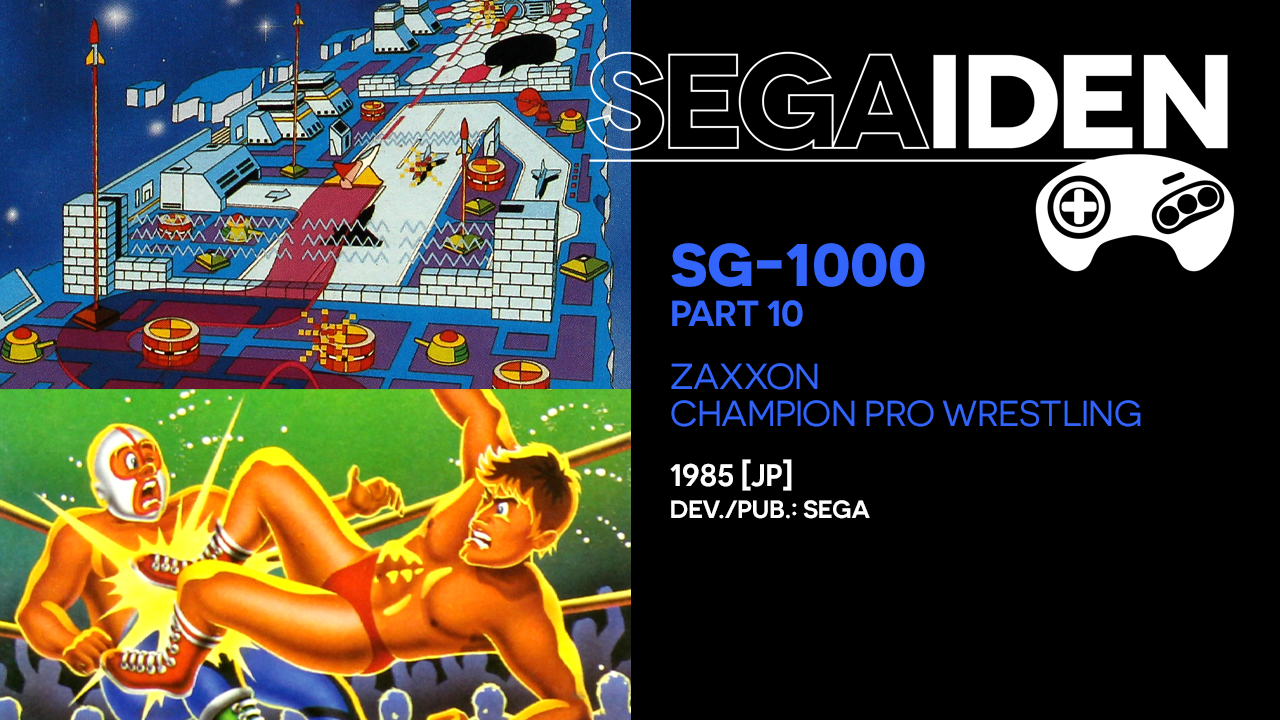Segaiden #15: Zaxxon & Champion Pro Wrestling