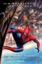 Artwork for Comic Book Corner: Amazing SpiderMan 2