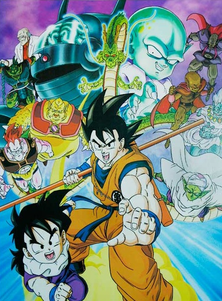 The Next Dimension: A Dragon Ball Z Podcast Movie Special #1