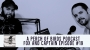 Artwork for 19 - Captain and Fox - APOB Podcast hosts