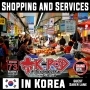 Artwork for Shopping and Services in Korea (Episode 73)