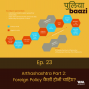 Artwork for Ep. 23: Arthashashtra Part 2: Foreign Policy कैसी होनी चाहिए?