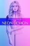 Artwork for Taylor Marie Hill: Neon Demon
