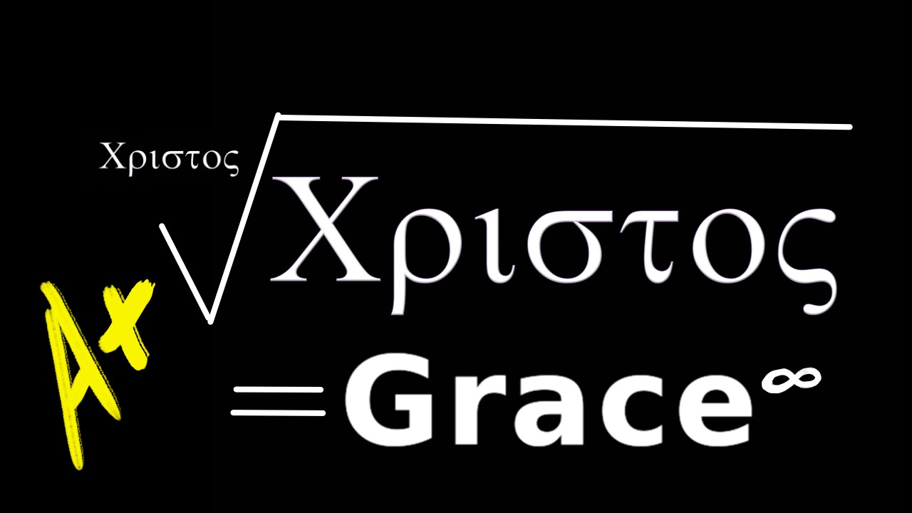 The Christ root of Christ is Grace to the infinite power