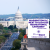 Washington D.C. Next to Legalize Recreational Cannabis? | TRICHOMES Morning Buzz show art