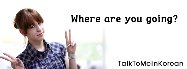 TTMIK - Where are you going?