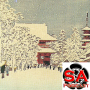 Artwork for EP59 Politics of the Edo Period P1