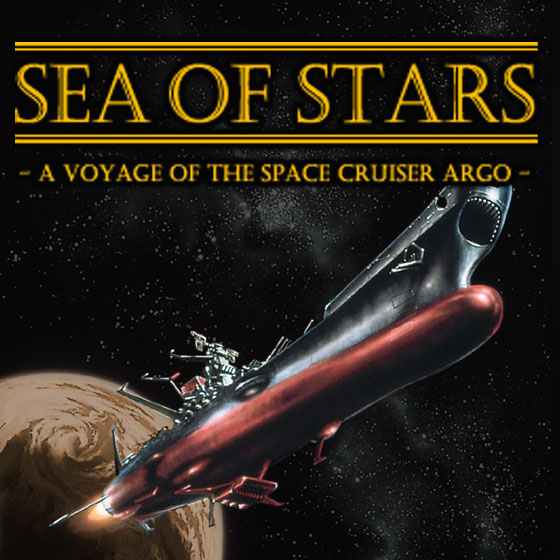 Sea of Stars Delayed...