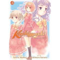 Manga Review: Kashimashi Volume 4 by Satoru Akahori and Yukimaru Katsura