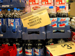 Supermarket display of Pepsi-Cola products that are kosher for Passover
