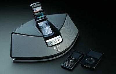 Jabra y Klipsch nos muestran la base de altavoces para móviles S5010