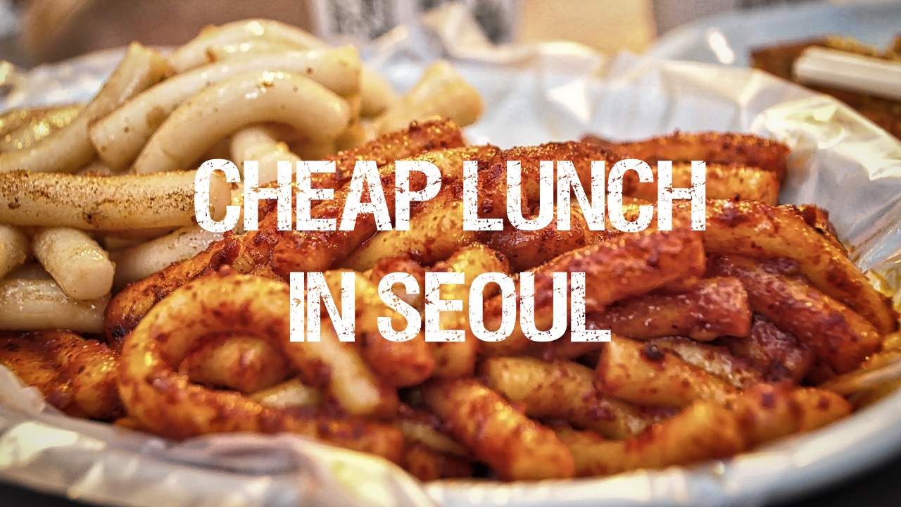 Cheap Lunch in Seoul - What's the Price Range?