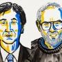 Artwork for Nobel de física 2015