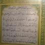 Artwork for 13 - The Muhajir And The Ansar