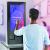 Retail Self-Service Kiosks: Innovation Continues show art