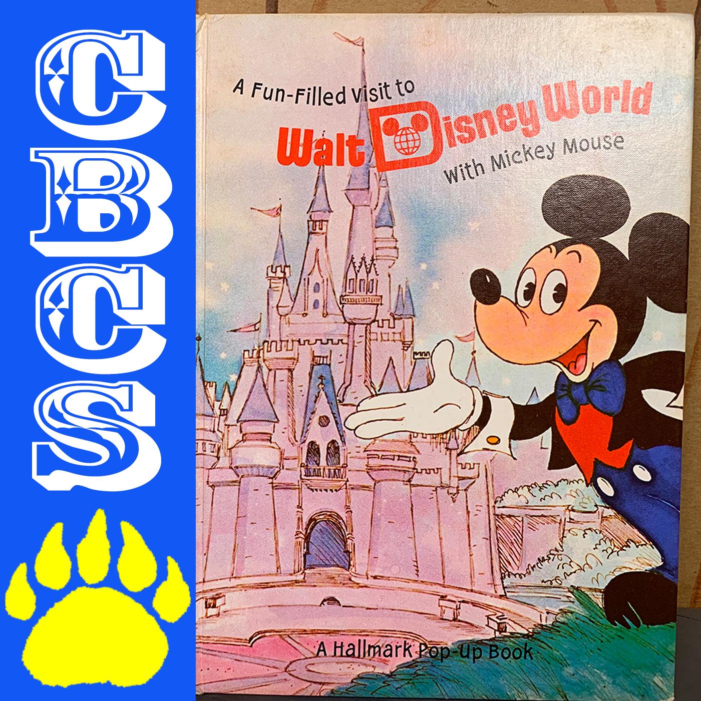 Artwork for 1972 Hallmark Walt Disney World Pop-up Book - Country Bear Collector Show #215
