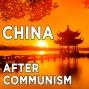 Artwork for #44 China After Communism Falls | Yang Jianli