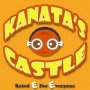 Artwork for Kanata's Castle #43: Are You Scared, Maz? It's Halloween Time at the Castle!