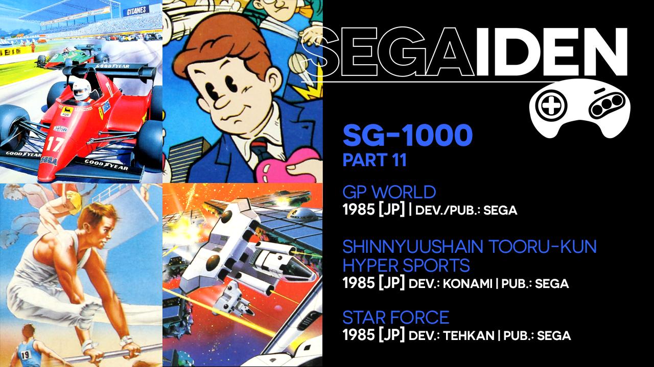 Segaiden #16: GP World / Tooru-kun / Hyper Sports / Star Force