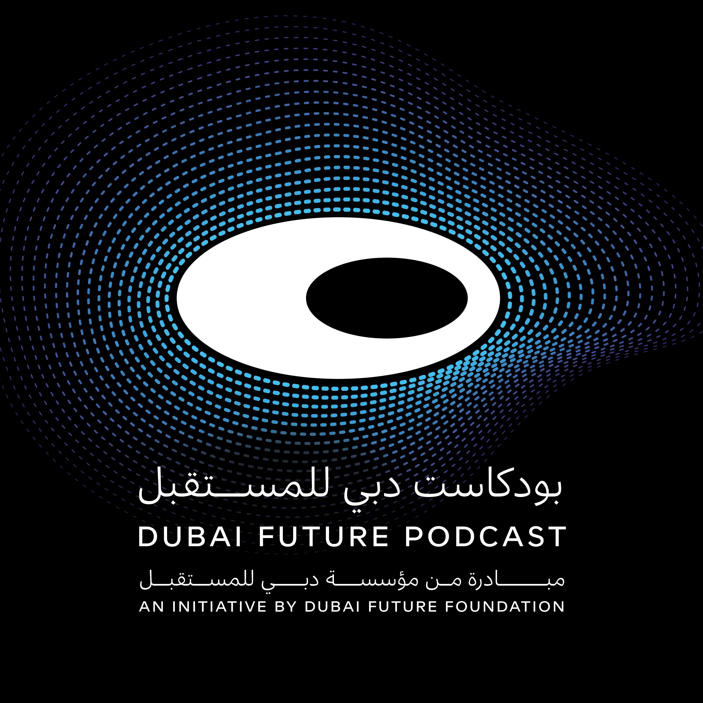 بودكاست دبي المستقبل show art