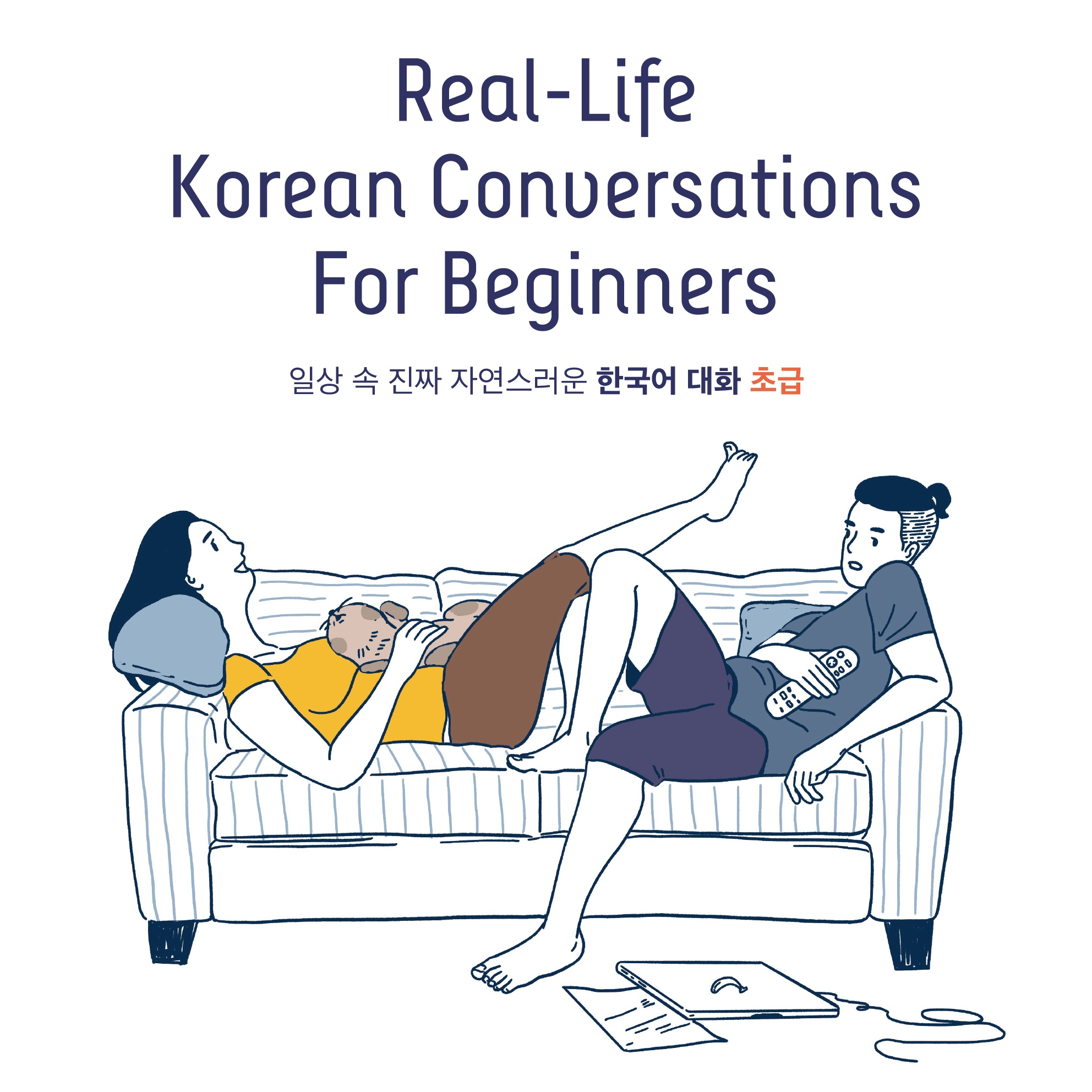Dialogue #31 Cooking - Real-Life Korean Conversations For