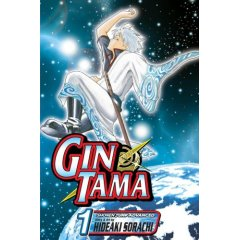 Episode 4 -- Gintama Volume 1 by Hideaki Sorachi