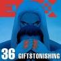 Artwork for EMX Episode 36: Giftstonishing