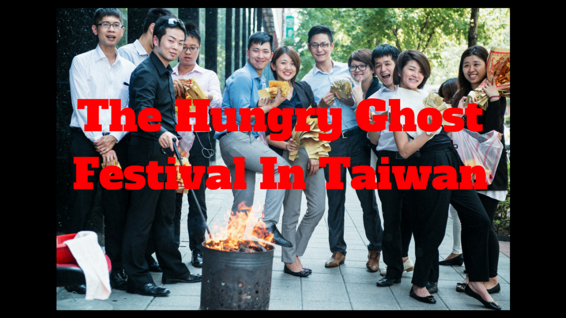 Artwork for The Hungry Ghost Festival in Taiwan-What Exactly Is It?