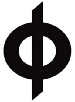 New Phyrexia Expansion Symbol