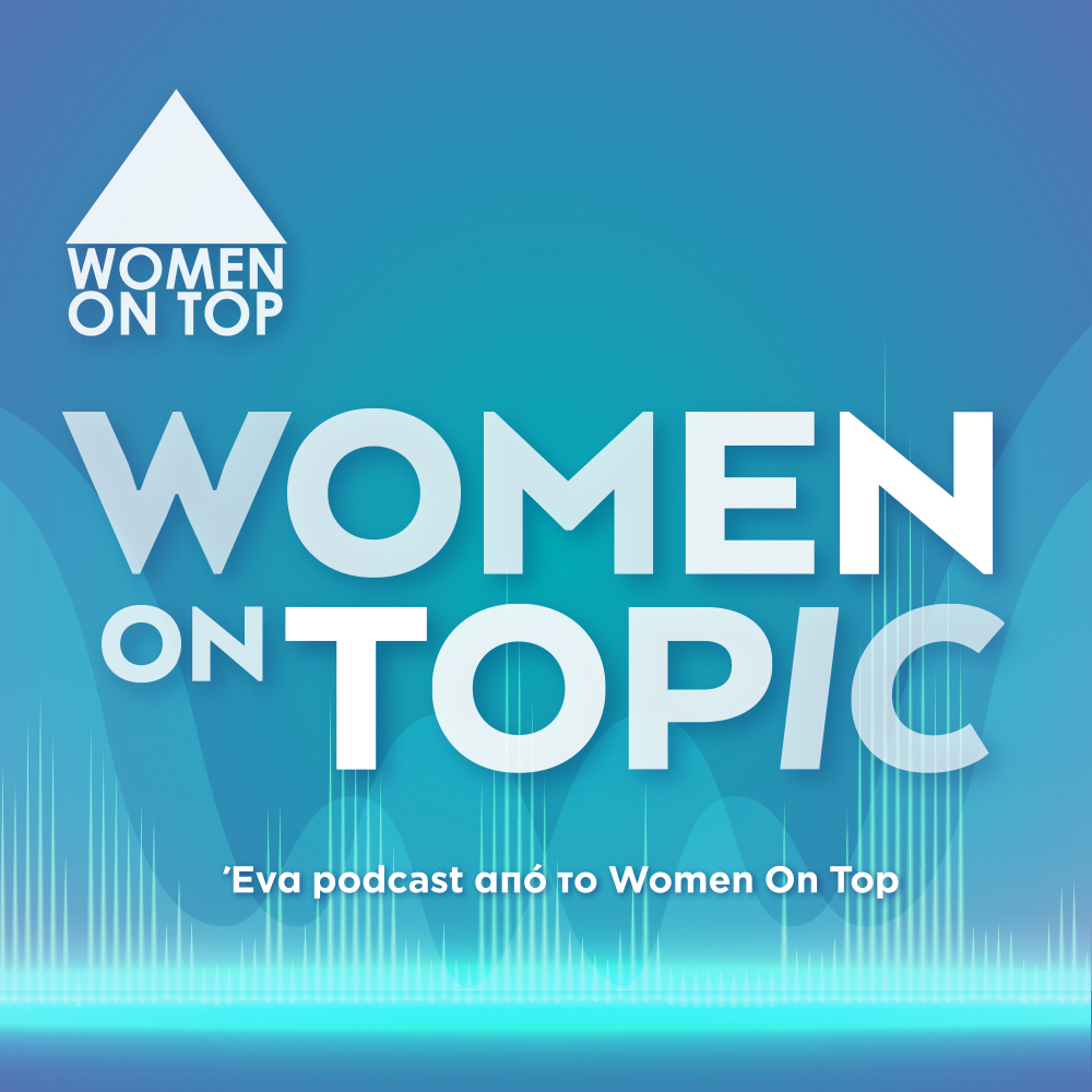 Women On Topic show art
