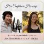 Artwork for 028: 自分にとってのSuccessの定義, ママ業と仕事のワークライフバランス,コーチングの道のり, 人生のターニングポイント|ポッドキャストJust Global インタビュー with Koji Asano