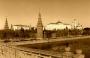 Artwork for Ep. 23 - The Haunted Kremlin