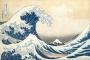 "Artwork for Debussy ""La Mer"" (Re-broadcast)"