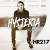 Hysteria Radio 217 show art
