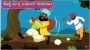 Artwork for ನಾಸ್ರುದ್ದೀನ್ ಹೊಡ್ಜ ಹಾಗೂ ಖುಷಿ ಕಳೆದುಕೊಂಡ ಮನುಷ್ಯ