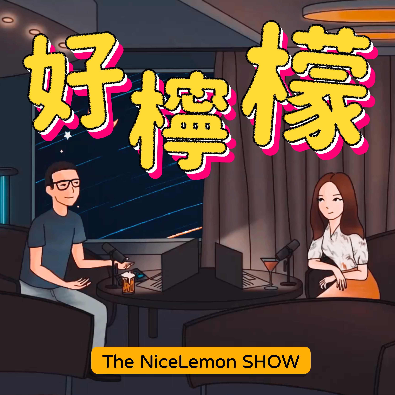 [Ep. 0] 夫妻錄了 Podcast 才發現不了解彼此,我們為什麼要做Podcast?