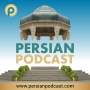Artwork for 020 - (English) Pros and cons of studying in Iran