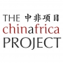 Artwork for BONUS EPISODE - Behind the Scenes at The China Africa Project