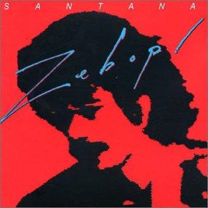 Vinyl Schminyl Radio Classic Deep Cut 8-23-11