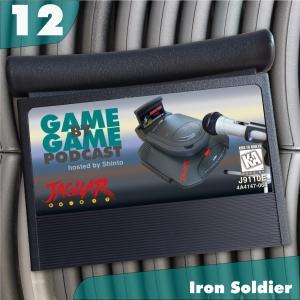 12 - Iron Soldier
