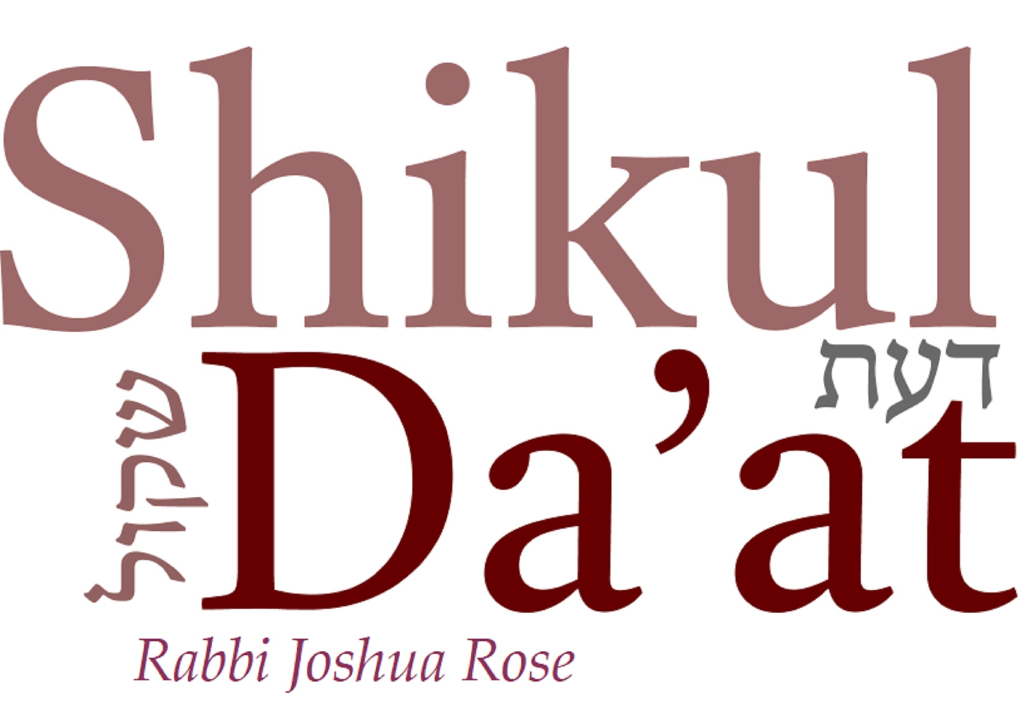 Rabbi Josh Rose - Shikul Da'at logo