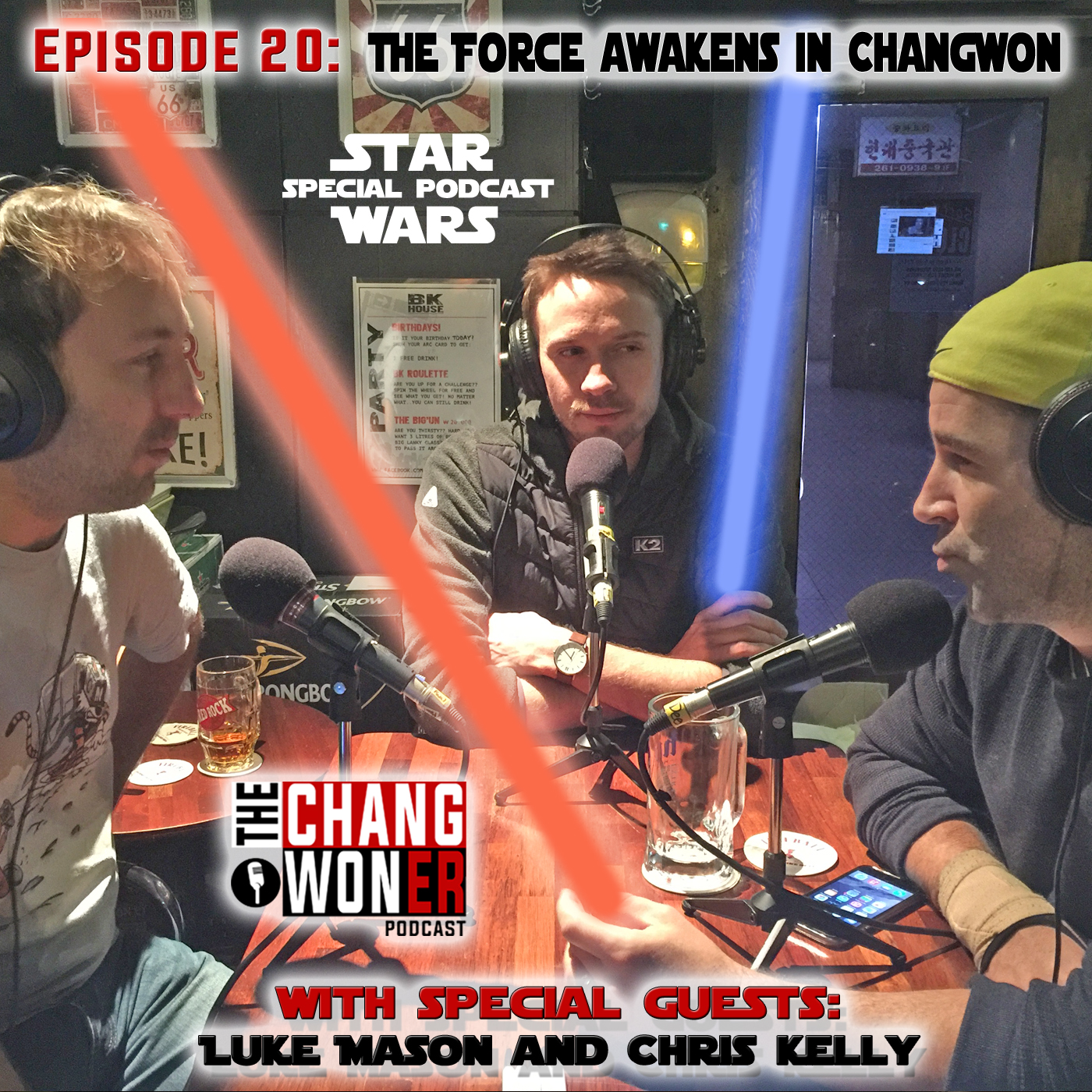 Artwork for Star Wars in South Korea. The Force Awakens in Changwon –guests Chris Kelly and Luke Mason (Ep 20)