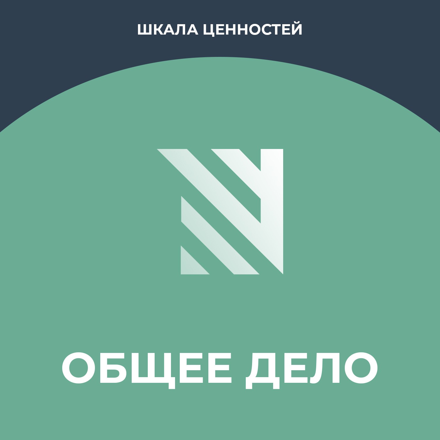 Общее дело #11. Дарья Ананьева. Как развивать независимое пространство вдали от Москвы