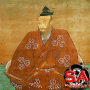 Artwork for The Rise of Sengoku Daimyo Mori Motonari - Tales of the Samurai #6