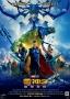 Artwork for Episode 93: Thor Ragnarok